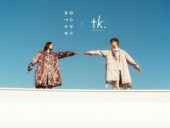メンズコスメブランドBOTCHANとtk.TAKEO KIKUCHIのコラボパジャマが発売
